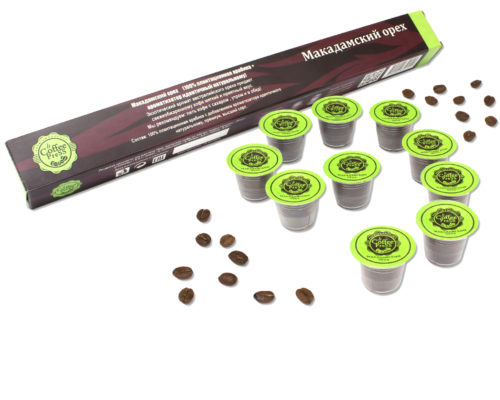 Кофе в капсулах - Макадамский орех