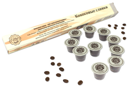 Кофе в капсулах — кокосовые сливки