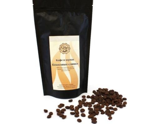 Кофе в зернах «Кокосовые сливки»