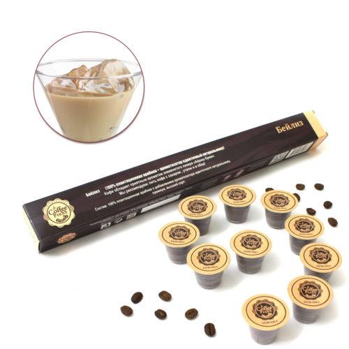 Кофе в капсулах свежей обжарки Бейлиз CoffeePress