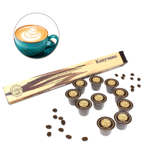 Капучино кофе в капсулах