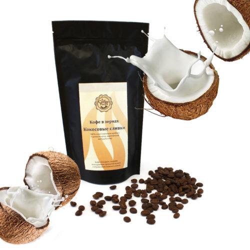 Кокосовые сливки ароматизированный кофе