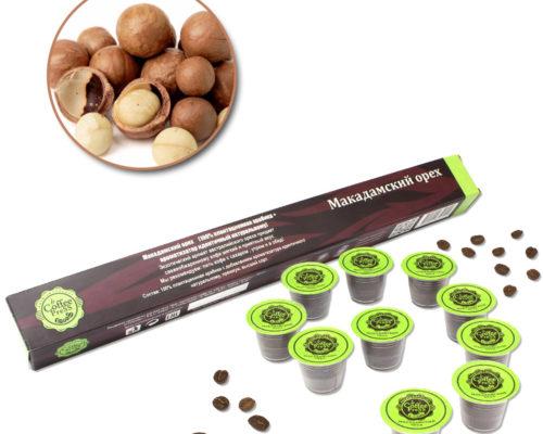Макадамский орех кофе в капсулах