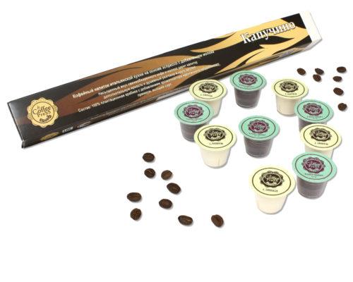 Кофе в капсулах — капучино со сливками