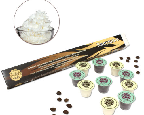 Капучино со сливками кофе в капсулах