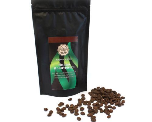 Кофе в зернах «Индия Плантейшен» 100% арабика