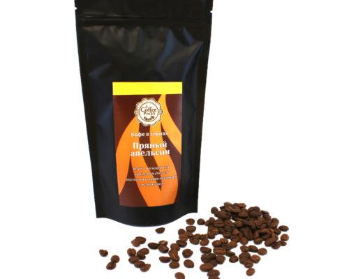 """Кофе в зернах """"Пряный апельсин"""" 100% арабика"""