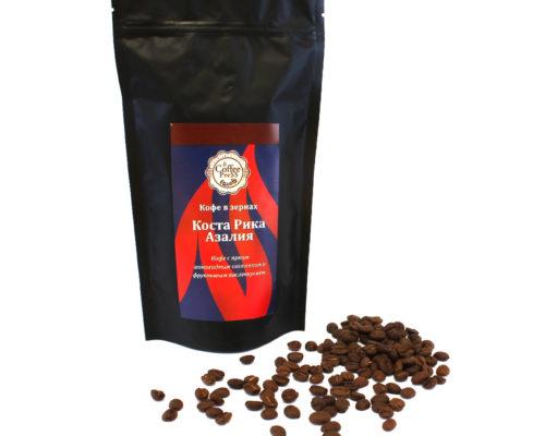 """Кофе в зернах Коста Рика """"Азалия"""""""
