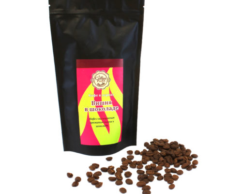 """Кофе в зернах """"Вишня в шоколаде"""" 100% арабика"""