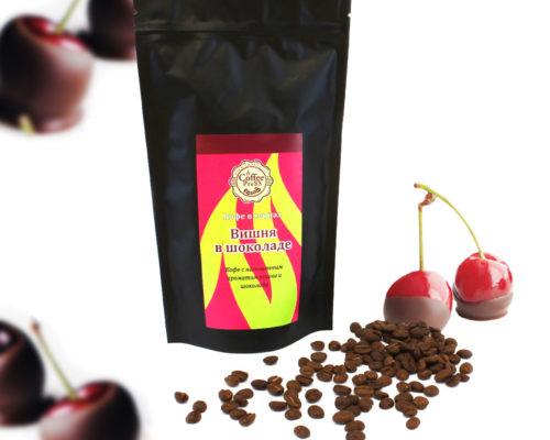 Ароматизированный кофе Вишня в шоколаде