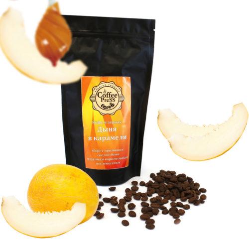Ароматизированный кофе Дыня в карамели