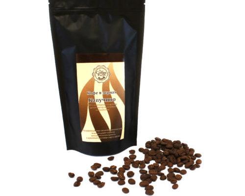 Зерновой кофе с ароматом Капучино