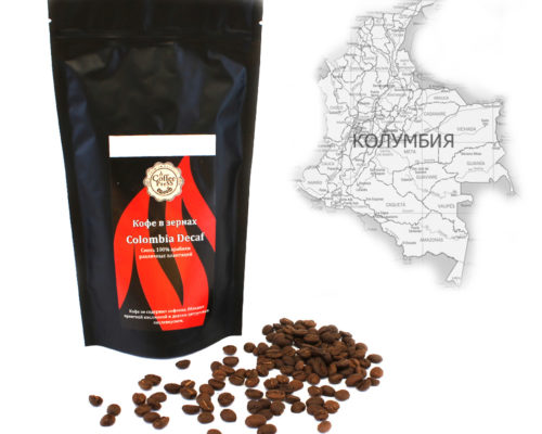 Кофе моносорт Colombia Decaf 100% арабика