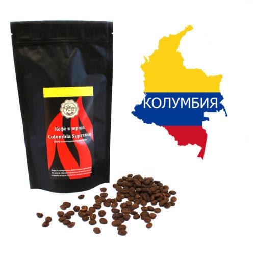 Кофе моносорт Colombia Supremo 100% арабика