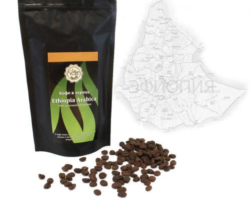 Кофе моносорт Ethiopia Arabica 100% арабика
