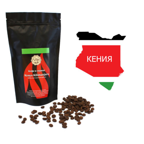Кофе моносорт Kenya Kilimanjaro 100% арабика
