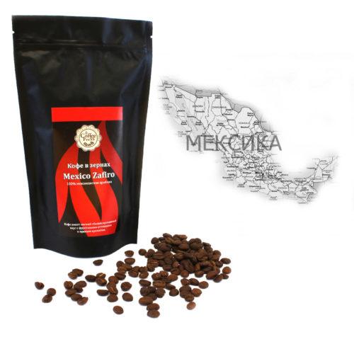 Кофе моносорт Mexico Zafiro 100% арабика