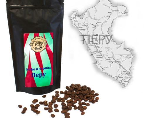 Кофе моносорт Перу Арабика 100% арабика