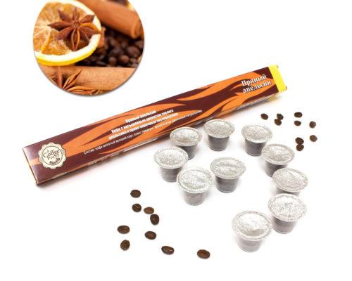 кофе в капсулах Пряный апельсин