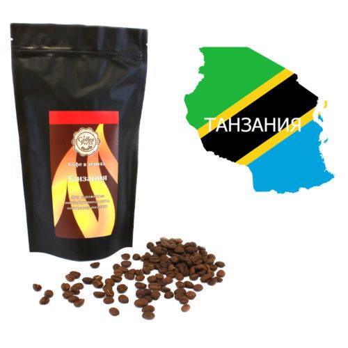 Кофе моносорт Танзания 100% арабика