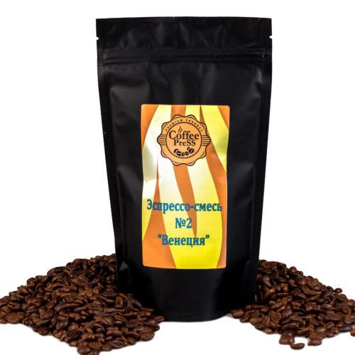 Свежеобжаренный кофе в зернах эспрессо-смесь Венеция 70/30