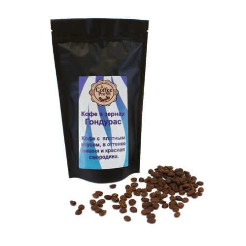Кофе моносорт Гондурас100% арабика